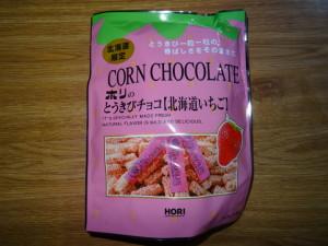 とうきびチョコ 北海道いちご
