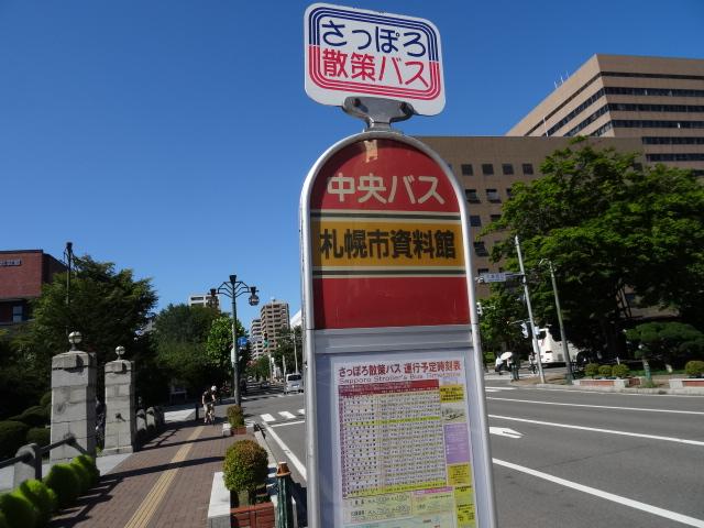 バス停留所