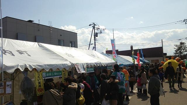 木古内フェスティバル